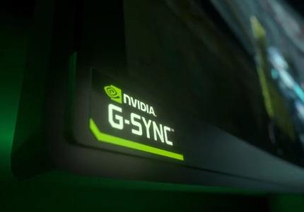 NVIDIA videokártya G-Sync