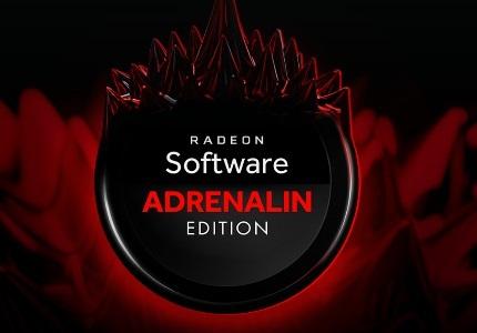AMD Radeon Software Adrenaline Edition